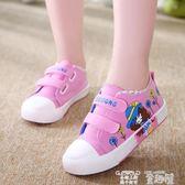 女童帆布鞋  兒童帆布鞋春秋女童休閒鞋男童透氣小白鞋中大童學生板鞋 童趣屋