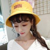 漁夫帽女可愛軟妹日系文藝學生百搭韓版潮盆帽遮陽帽子小清新時尚