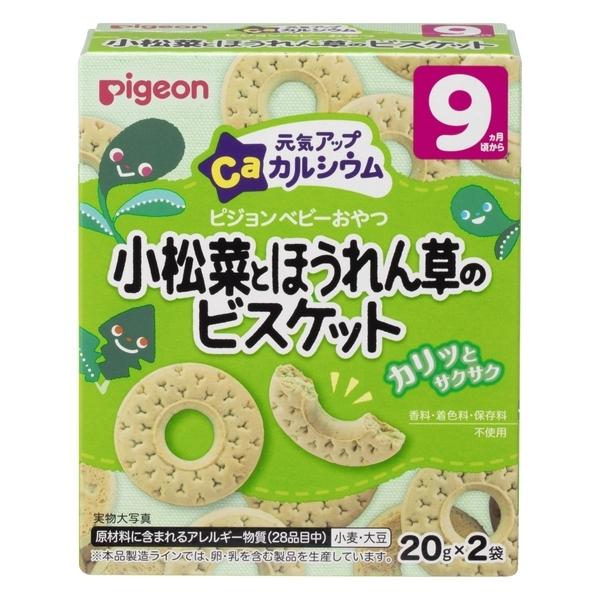 【愛吾兒】貝親 pigeon 油菜菠菜點心/餅乾-40g(20g*2)(P13371)/9個月以上適用