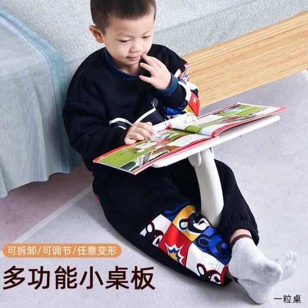 閱讀架看書支架床上讀書架子神器繪本可調節伸縮折疊便攜簡易升降桌面桌上【萬聖節限時】