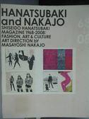 【書寶二手書T1/設計_ZBT】花椿ト仲條―HANATSUBAKI and NAKAJO Hanatsubaki 1968‐2008_仲條 正義
