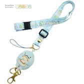 日本限定 SAN-X 角落生物 蜥蜴 玩偶麵包版 掛鉤 手機吊飾 掛繩頸帶 / 證件識別證掛鉤掛繩