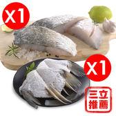 【鱻來厚道】金目鱸魚排+魚下巴優惠組-電電購