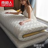 床墊軟墊租房專用榻榻米海綿地鋪乳膠硬睡墊被宿舍單人學生床褥子