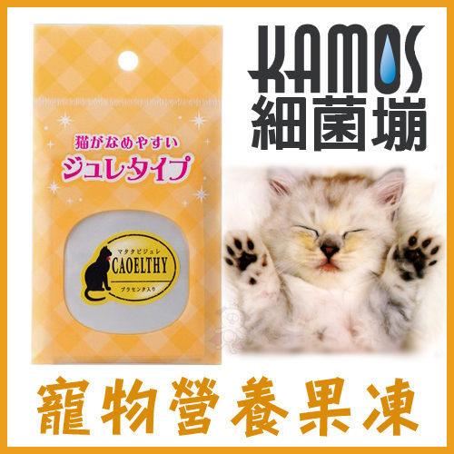 『寵喵樂旗艦店』日本 【Kamos 細菌塴】寵物營養果凍 (15克/包)