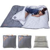 機洗雙人睡袋冬季室內棉賓館旅游情侶三人戶外成人雙人睡袋igo 凱斯盾數位3C