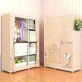 簡易衣櫃鋼架組裝單人布衣櫃鋼管加固摺疊衣櫥小號布藝收納經濟型禮物限時八九折