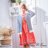 【Tiara Tiara】激安 排釦縮口純棉針織罩衫外套(白藍條紋/白橘條紋/黃)