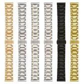 蝴蝶扣錶帶實心不銹鋼錶帶 男 女鋼帶 16 18  20  22mm精鋼錶鍊
