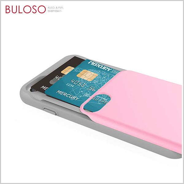 《不囉唆》MERCURY-SKYSLIDE  S9 手機殼/保護殼/防護/防摔(可挑色/款)【A427448】