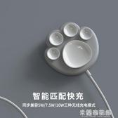 無線充電器 原創可愛貓爪吸盤手機無線充電器iPhoneXS蘋果11快充安卓10w 快速出貨