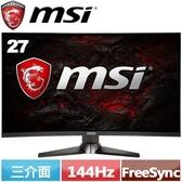 MSI微星 27型 Optix MAG27CQ 曲面電競螢幕