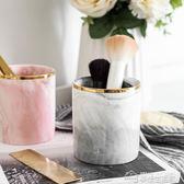 北歐風大理石紋金邊陶瓷化妝刷收納桶文藝筆筒樣板房軟裝  夢想生活家