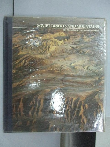 【書寶二手書T2/地理_QCT】Soviet Deserts and Mountains