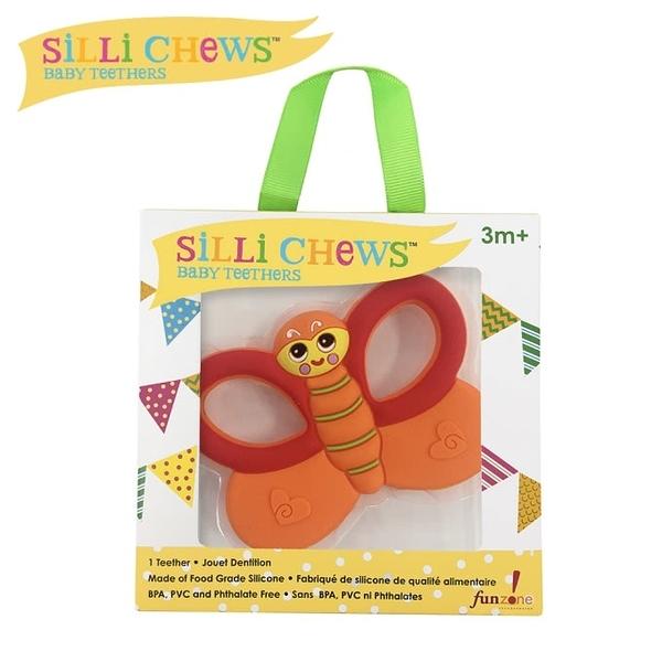 【silli chews】蝴蝶咬牙器【六甲媽咪】