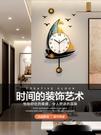 鐘表掛鐘客廳家用時鐘掛墻輕奢掛式現代裝飾網紅時尚石英鐘表掛表 黛尼時尚精品