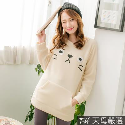 【天母嚴選】慵懶貓咪鼠袋刷毛長上衣(共三色)