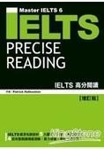 IELTS高分閱讀〈增訂版〉