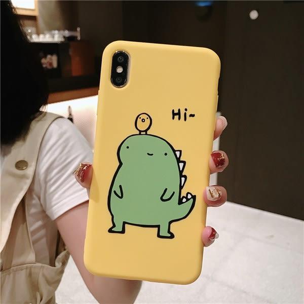 【SZ14】網紅同款綠恐龍全包軟殼 iphone xs max 手機殼 iphone 7 plus手機殼 iphone 6s plus 手機殼