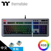 【Thermaltake 曜越】Level 20 RGB 電競鍵盤(中文) 青軸/鈦灰色