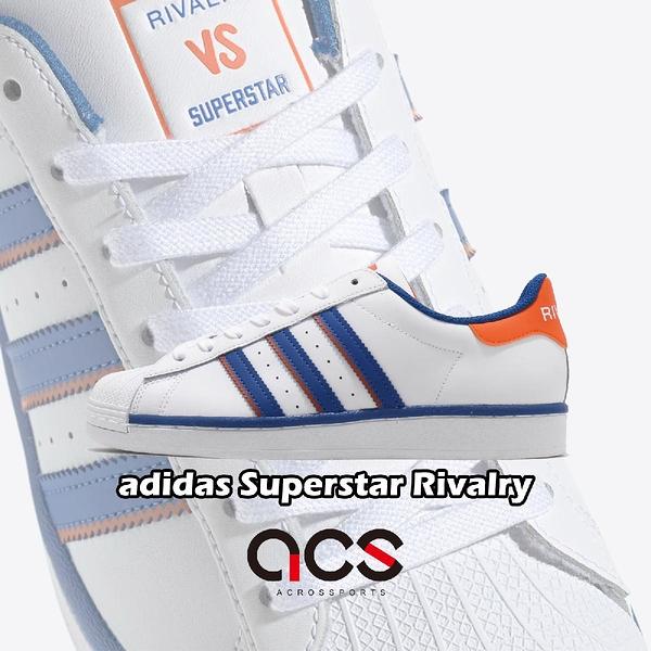 【五折特賣】adidas 休閒鞋 Superstar Rivalry 白 藍 橘 男鞋 運動鞋 【ACS】 FV2807