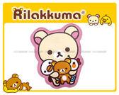 【愛車族購物網】Rilakkum / 懶熊 / 拉拉熊 鎖匙包吊飾-粉紅