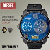 【人文行旅】DIESEL | DZ7127 頂級精品時尚男女腕錶 TimeFRAMEs 另類作風 52mm 設計師款