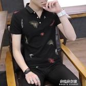 POLO衫 短袖T恤夏季新款韓版男裝潮流襯衫領POLO衫百搭修身翻領上衣衣服