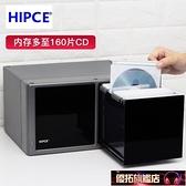 CD收納盒 CD收納盒輕觸式創意大容量160透明碟片光盤架CD盒CD收納箱 優拓