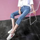 黑五好物節❤破洞七分直筒牛仔褲女夏韓版修身中褲顯瘦寬鬆薄款2018夏季新款潮