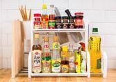 雙層廚房置物架落地調味品調料刀架收納瀝水廚具用品用具碗筷架子igo 3C優購