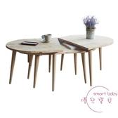 北歐時尚簡約現代實木茶几小戶型橢圓形小茶几創意休閒咖啡桌邊桌 【快速出貨】