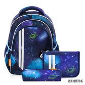 TigerFamily 經典小精靈超輕量護脊書包+文具袋+鉛筆盒-迷幻銀河系