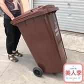 大型垃圾桶戶外大號垃圾桶餐廚120升大號環衛小區可回收大型240L分類垃圾箱JY