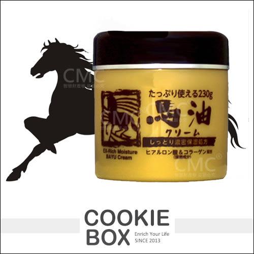 日本 馬油 濃密 保濕霜 馬油乳霜 EX 230g 膠原蛋白 乳液 乳霜 *餅乾盒子*