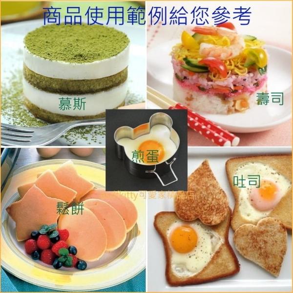 日本CAKELAND不鏽鋼厚鬆餅星形煎模型-也可當慕斯圈.煎蛋模.壽司模.吐司壓模-日本製