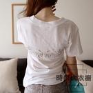 韓版寬松大碼v領T恤女短袖亮鉆竹節棉上衣【時尚大衣櫥】