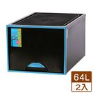 【2件超值組】KEYWAY 時尚黑抽屜收納整理箱VK-729(藍)【愛買】