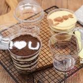塑料蛋糕模具烘焙工具提拉米蘇杯慕斯杯比利杯布丁杯【櫻田川島】