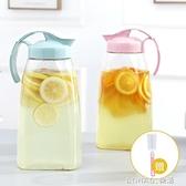 耐熱冷水壺大容量冰箱涼水壺家用泡茶壺創意加厚涼白開水壺 樂活生活館