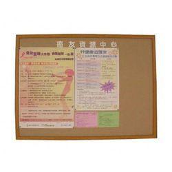 《享亮商城》3x5尺 木框軟木公佈欄(90*150cm) 0840