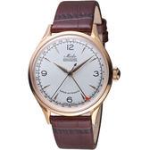 MIDO Multifort 先鋒系列限量復刻腕錶 M0364073603100