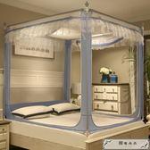 蚊帳 三開門拉鏈方頂公主風1.5米1.8m床雙人家用蒙古包坐床紋帳
