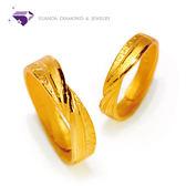 【YUANDA】『交織』黃金戒指、情侶對戒 活動戒圍-純金9999國家標準