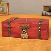 带鎖小箱子 歐式復古小木箱子儲物箱帶鎖長方形桌面整理收納盒飾品盒攝影道具 傾城小鋪