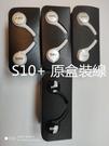 Samsung 三星 AKG耳機 Note10 / S10 / S9/ S8 / EO-G955 TYPE-C接頭