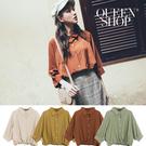 Queen Shop【01096476】...