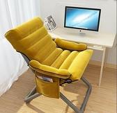 單人沙發懶人椅家用電腦椅子靠背現代宿舍書桌椅陽臺折疊躺椅 【米娜小鋪】