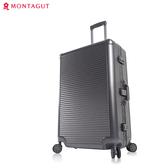 行李箱登機箱硬殼旅行箱 夢特嬌 19吋時尚設計硬殼行李箱