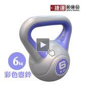kettlebell健身鑄鐵實心壺形啞鈴6kg